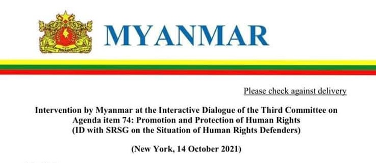 Intervention by Myanmar at the Interactive Dialogue of the Third Committee on Agenda item 74: Promotion and Protection of Human Rights