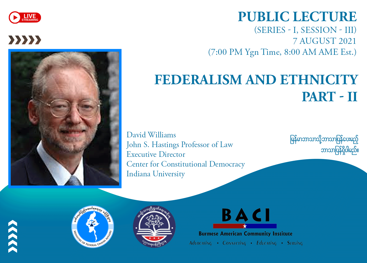Public Lecture (Series - 1, Session - III)