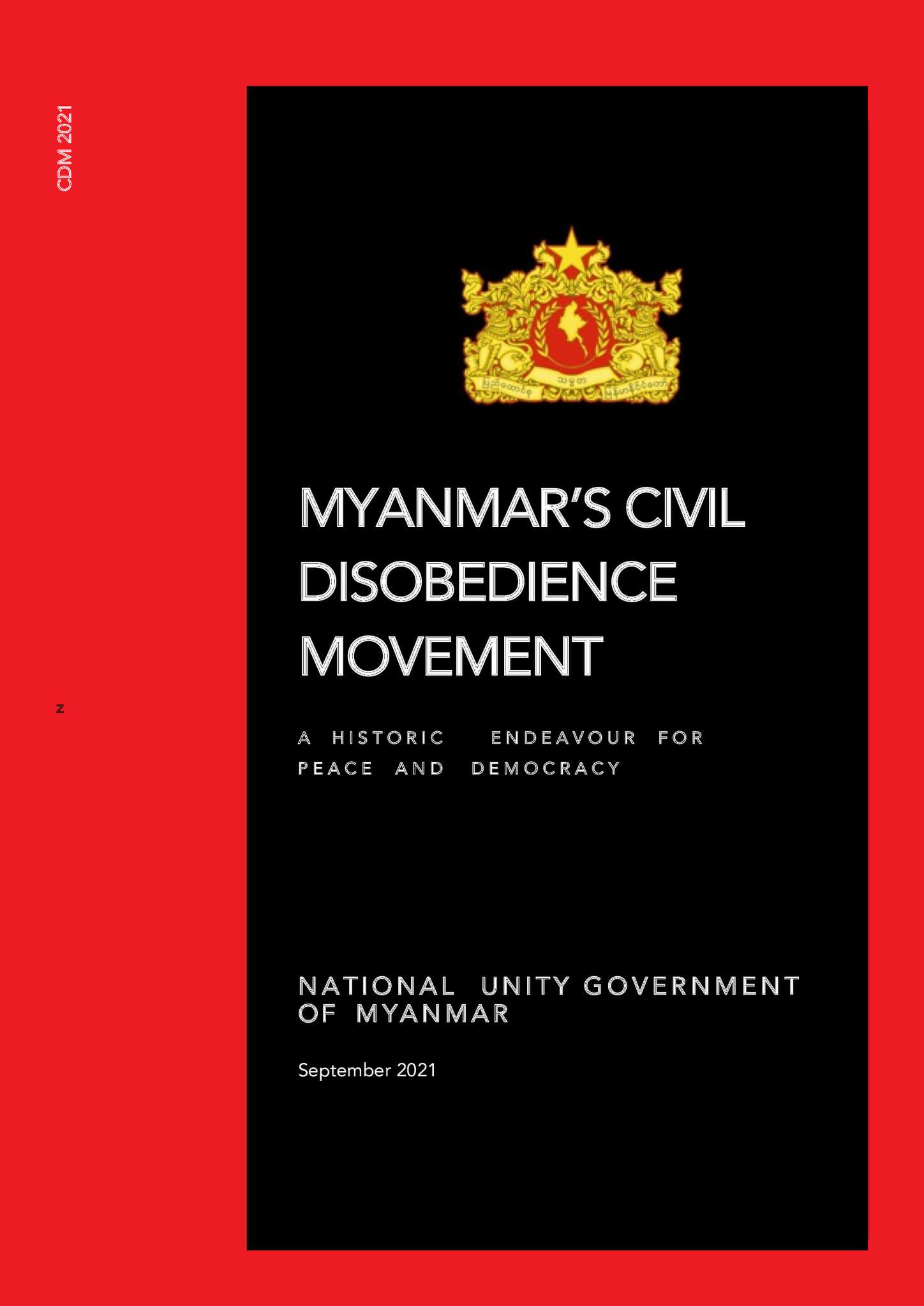 Civil Disobedience Movement - CDM